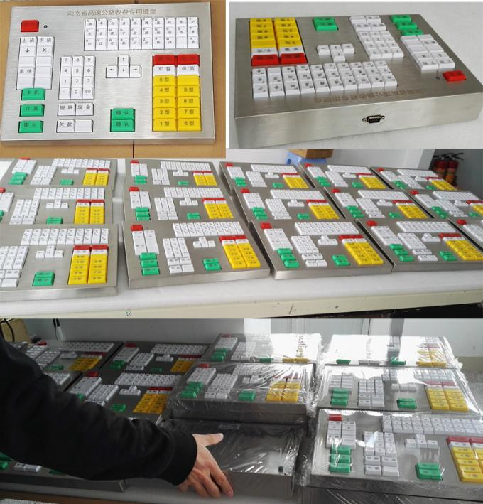 R232 Interface Panel Customization Industrial Metal Keyboard For Transportation Area
