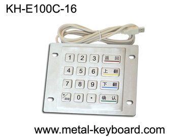 China Vandal Proof Stainless steel Kiosk Keypad with 16 Keys , USB Port supplier