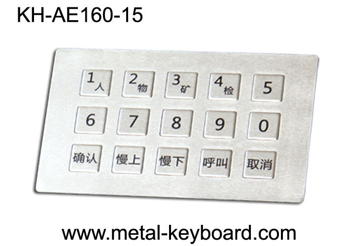 Anti Vandal Industrial Metal Keyboard , vandal proof keyboard 15 Super Size Keys