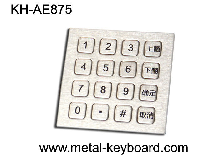 Ruggedized 16 Keys Stainless Steel Keypad Numeric with Top panel mounting