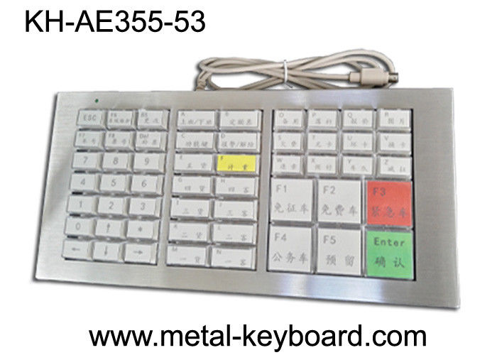 Mechanical Ruggedized Keyboard , Stainless Steel Panel Keyboard