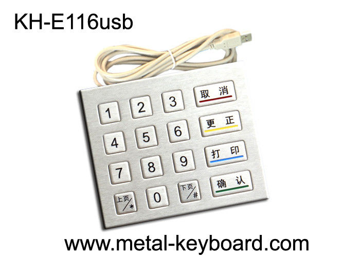 Rugged USB Metal Access Kiosk Keypad with 16 Keys In 4x4 Matrix
