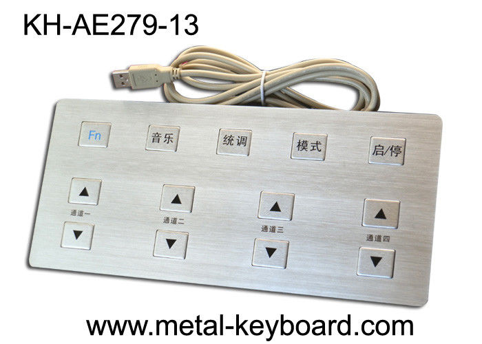 Long Life 13 Keys Metal Medical keyboards , vandal proof keyboard