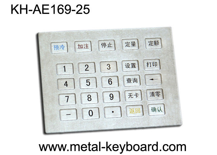 Gas Station Metal Keypad , water resistant stainless steel keypad