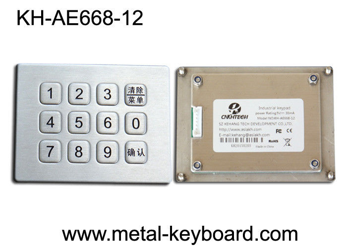 Stainless Steel Metal Keypad in 3x4 Matrix 12 Keys , Vandal