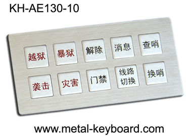 China IP65 Rugged Full Metal Keyboard Kiosk with customized layout design 10 Keys factory