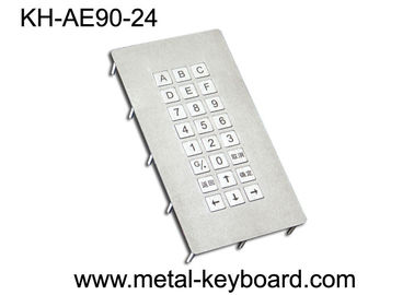 China 24 keys Rugged Industrial Metal Keyboard with Top Panel Mounting factory