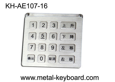 China IP65 Rated Rugged Metal Kiosk Keypad with Customized Layout Design factory