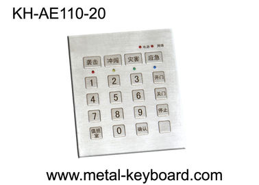 China Vandal Proof Stainless steel Keyboard with 20 Keys , Door Entry Keypad factory