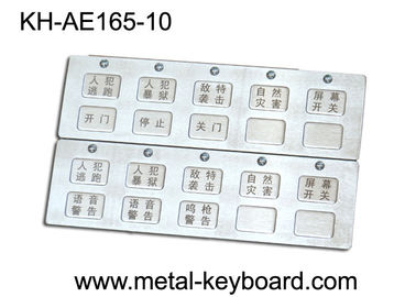 China Rugged Metal Access Control System metal keypad 10 Keys and LED Light factory