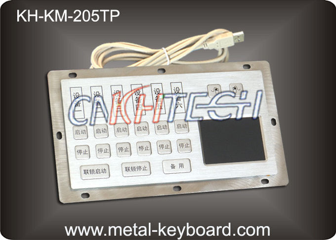 Custom Industrial Keyboard with Touchpad for Internet Kiosk 15 Keys